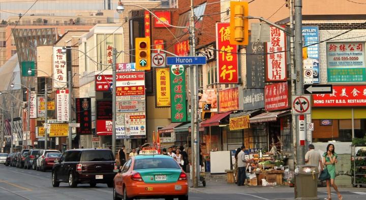 Dundas Street West. Source: Wikipedia.